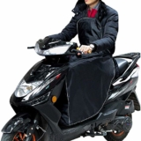 Cubre Piernas Scooter Impermeable solo 12,9€