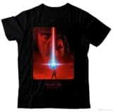 Camisetas Marvel, Star Wars, Disney solo 4,4€