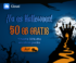 Celebra Halloween con 50GB en Huawei Cloud