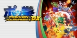 Juega a Pokémon Tournament DX GRATIS (Nintendo Switch)