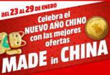 Ofertas Made in China en Mediamarkt