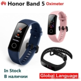 HONOR Band 5 solo 20€