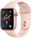 Apple Watch Series 4 (GPS + Cellular) solo 369.9€